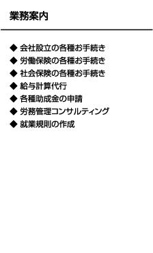 裏面縦型No.03
