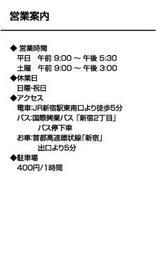 裏面縦型No.04