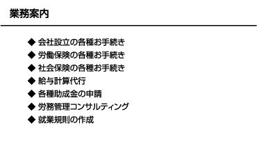 裏面横型No.03